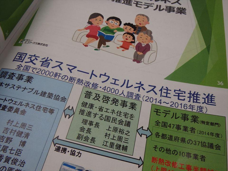 fuji20151201(16)_R.JPG