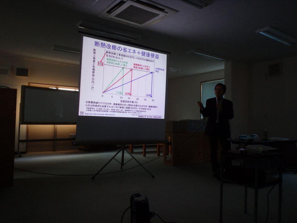 fuji20151201(17)_R.JPG