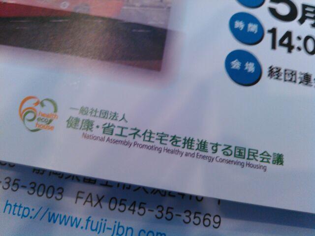 fujisan20160602(1).jpg