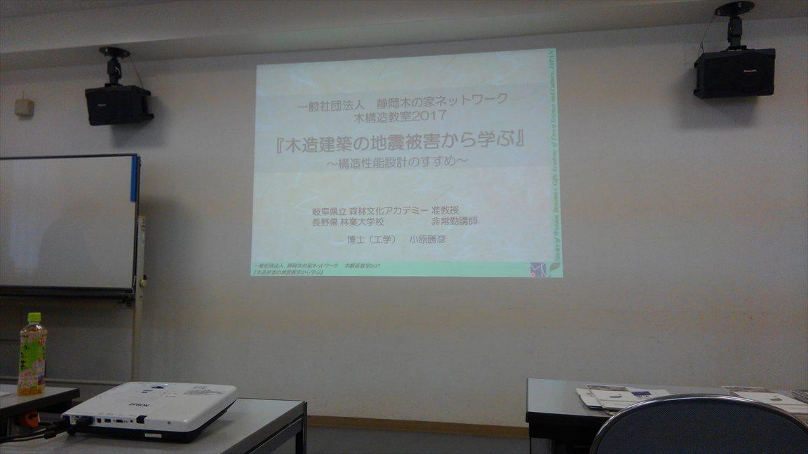 hamamatsu20170405(3)_R.JPG