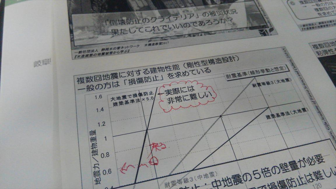 hamamatsu20170405(5)_R.JPG