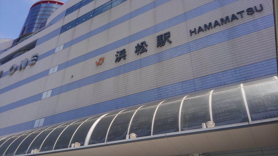 hamamatsu20170614_R.JPG