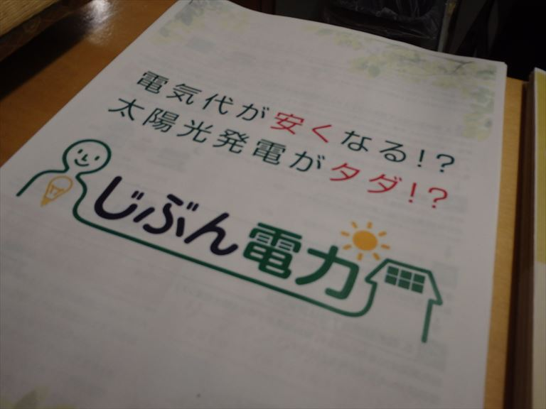 jibun20170224 (2)_R.JPG