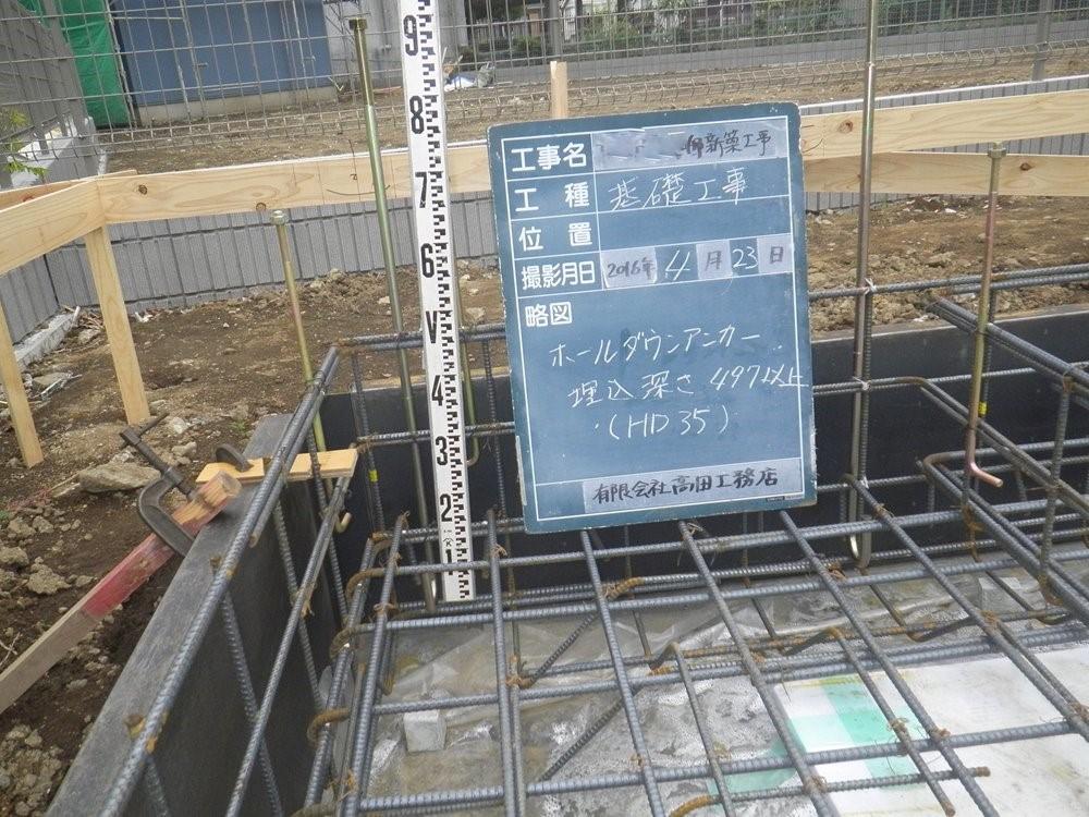 kanno_20160512_011.jpg
