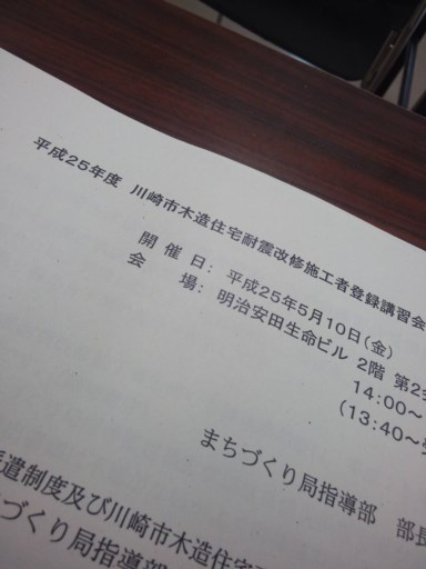 keitai20130510(10)_R.jpg
