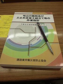 office2011113_15.jpg