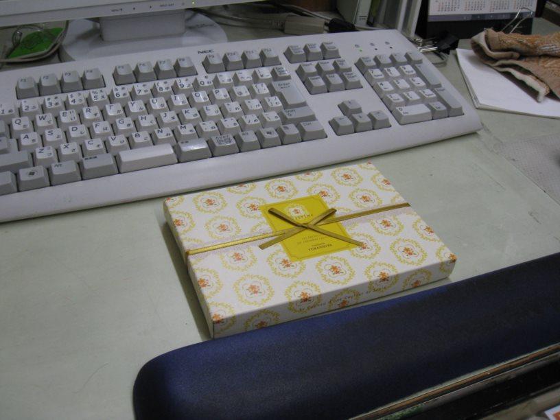 office20140214_R.jpg