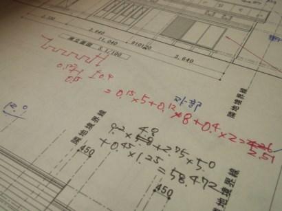 seki20130306(1)_R.jpg