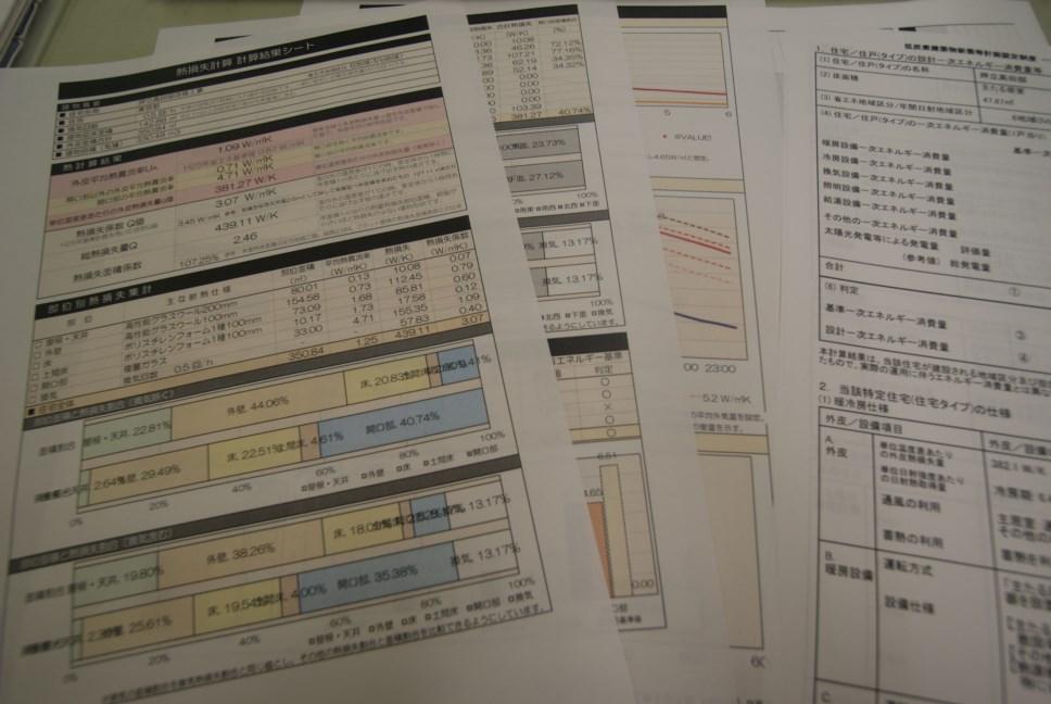sekkei20130914(8)_R.jpg