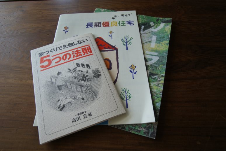 shitagoya20130824(2)_R.jpg