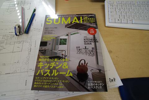 sumai0926_165.jpg