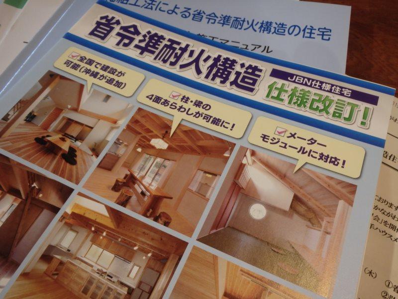 taika20140116(1)_R.jpg