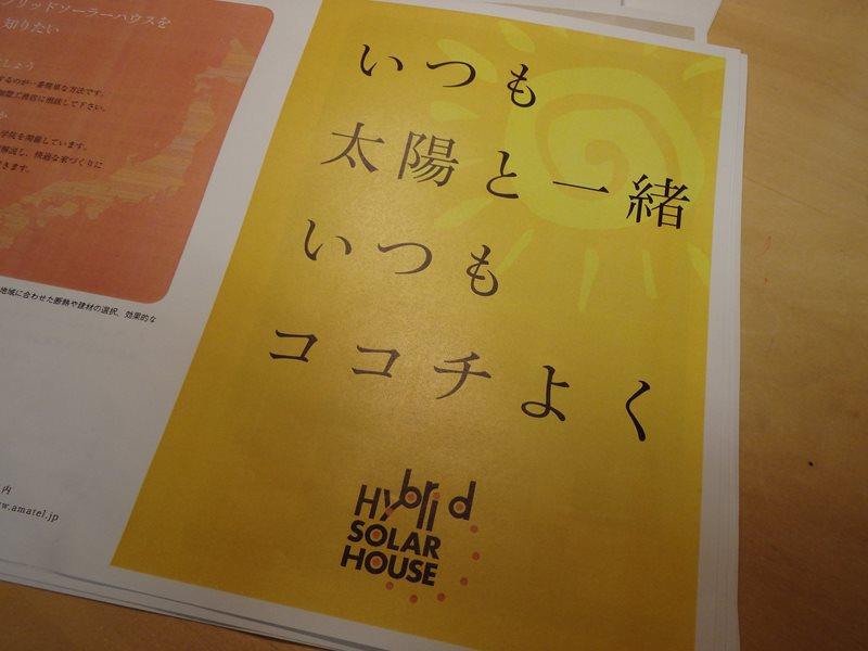 zatsu20141202(11)_R.jpg