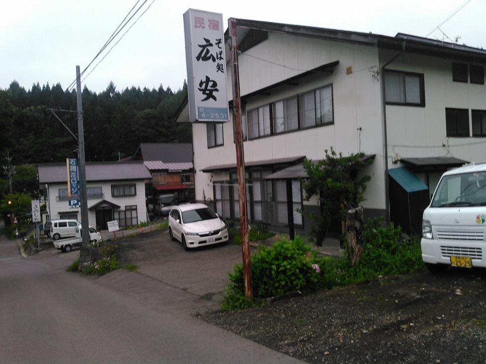 2015natsu20150816(37)_R.jpg
