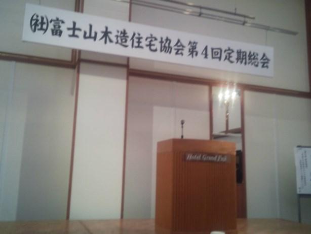 fuji20130523(2)_R.jpg