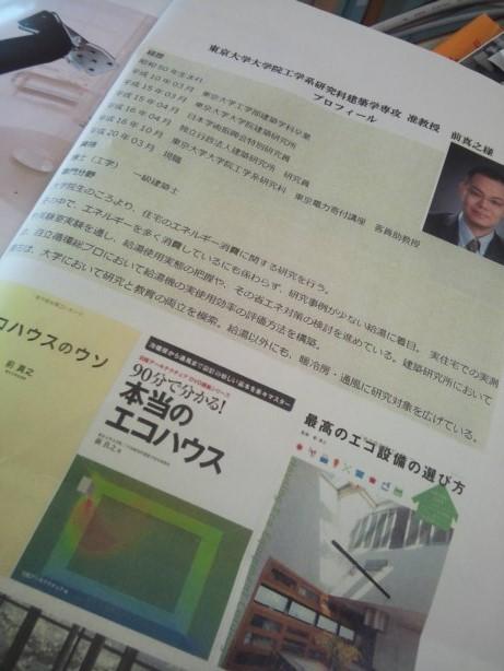fuji20130523(5)_R.jpg
