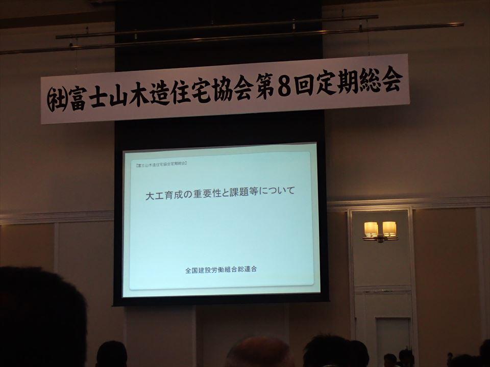 fuji20170602(3)_R.JPG
