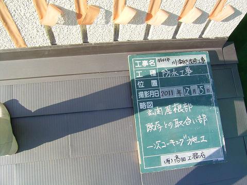 kabuki20120105_22.jpg