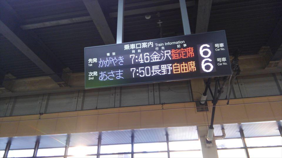 kanazawa_201701(1)_R.JPG