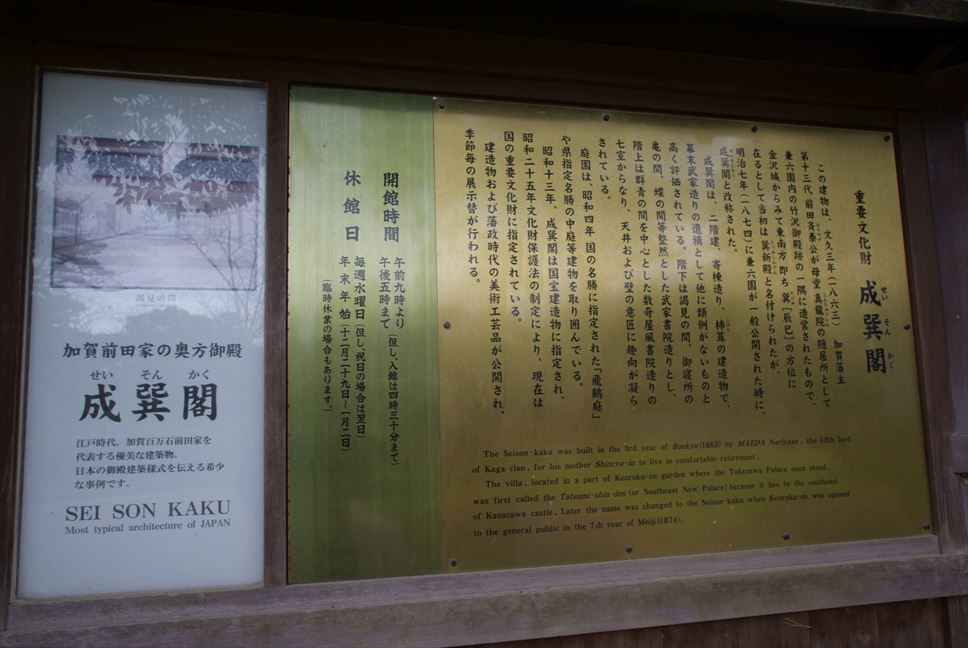 kanazawa_201701(24)_R.JPG
