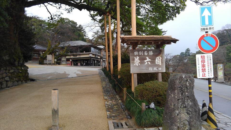 kanazawa_201701(32)_R.JPG