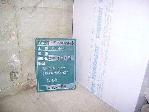 kawa20120111_27.jpg