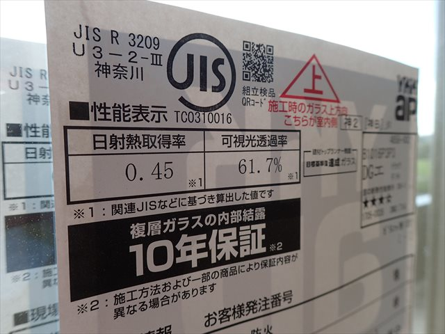 kawauchi201170714(6)_R.JPG