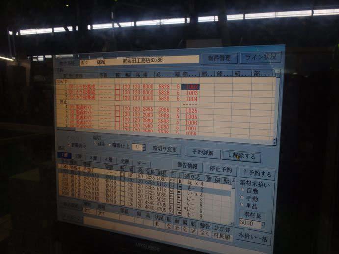 kenshu20140627(11).jpg