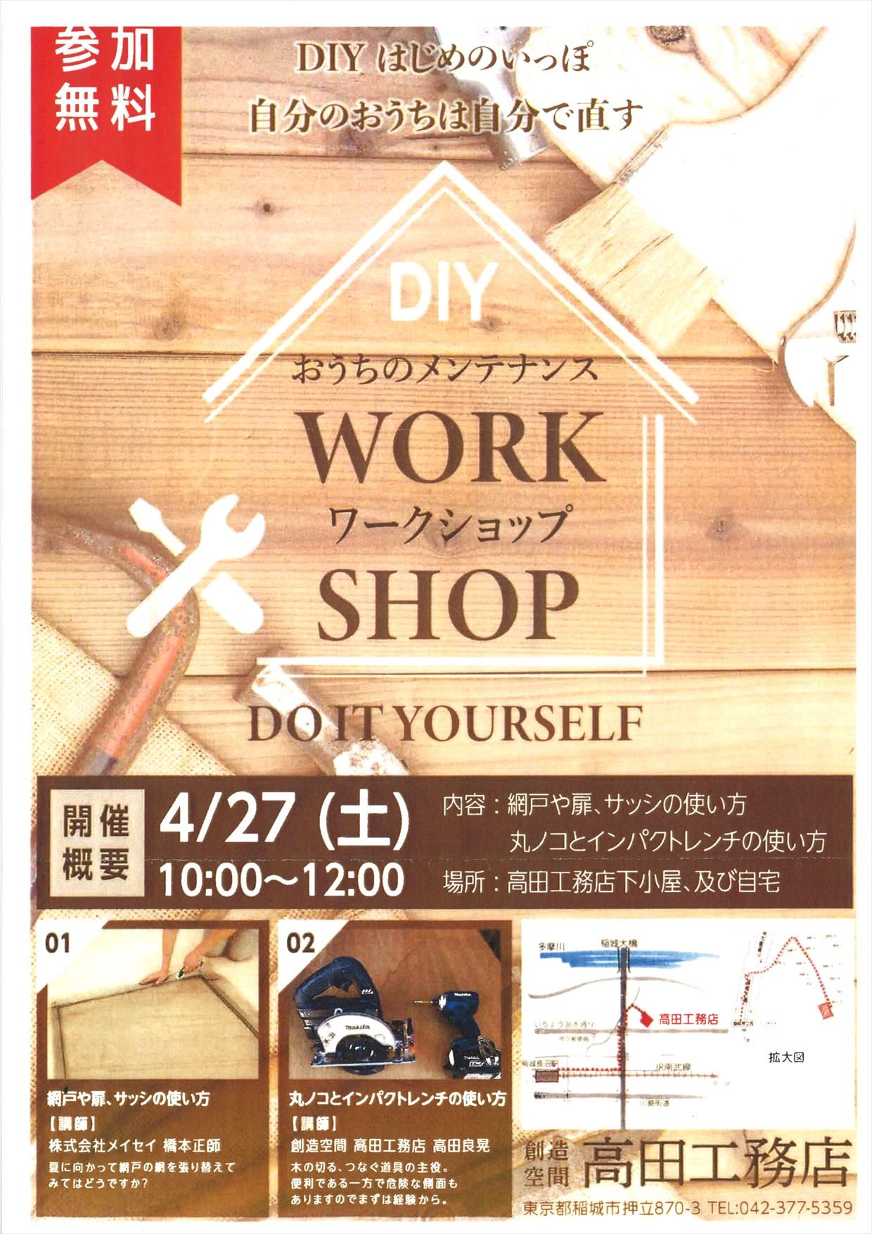 kokuchi(1)_R.jpg