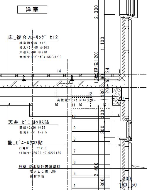 renovation20161123(5).JPG