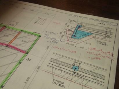 seki20130306(2)_R.jpg