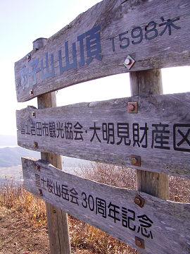 shakushi20111120_31.jpg