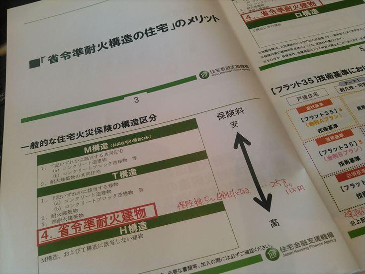 taika20160513_010.jpg