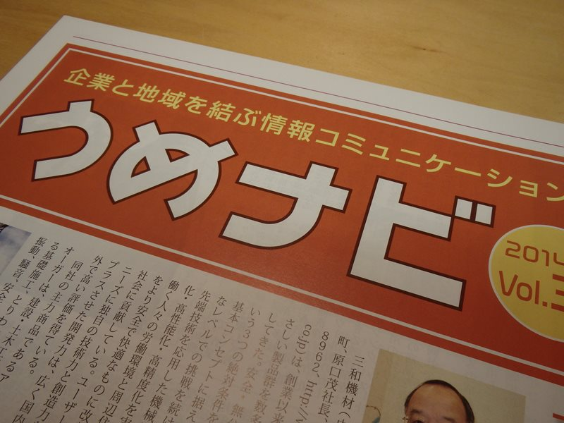 zatsu20141202(9)_R.jpg