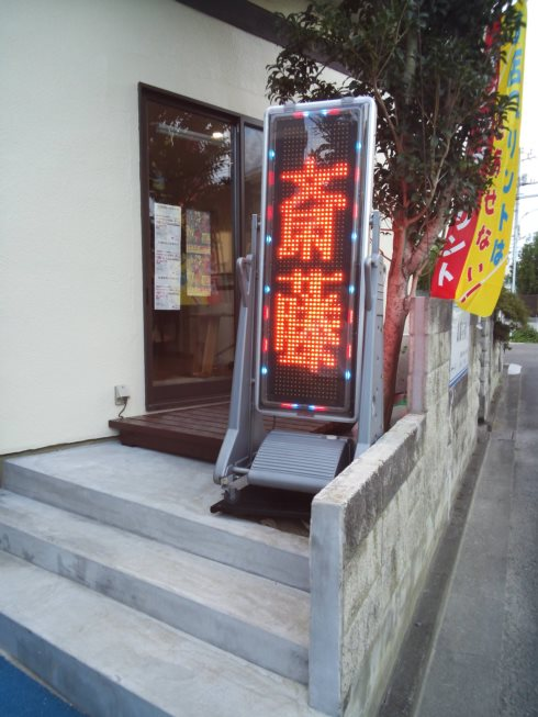 zokai20130903(5)_R.jpg
